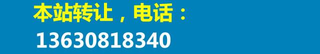 北京室内空气检测